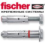 Крепеж Fischer